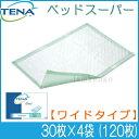 TENA 【テーナ ベットパット】ベッドスーパー ワイドタイプ60×60cm 30枚入×4袋 ■(洗浄用シート) ベットパット 介護用品