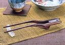 箸ノ助(左右兼用タイプ)らくらく箸 介護箸 介護用箸 A1052 楽々箸 食事介助箸