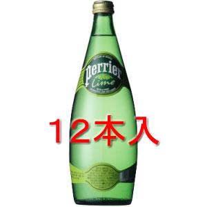 【ペリエ】 ライム 炭酸水〔750ml瓶×12本〕正規品 Perrier ミネラルウォーター 水 スパークリング ビューティ