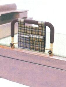 ベットの手すり 吉野商会 ささえ畳ベッド用 起き上がり補助/立ち上がり補助/立ち上がり補助/起き上がり手すり/介護用品