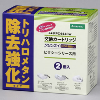 【三菱レイヨン】 PPC4440W クリンスイ ピクシー 交換用カートリッジ 2個入