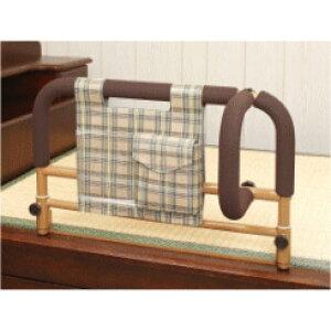 吉野商会 ささえ畳ベッド用ワイドタイプ畳ベット用手すり/立ち上がり手すり/起き上がり手すり/起き上がり補助手すり/介護用品