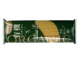 有機 スパゲッティ 500g /イタリア産 【ビオカ・有機デュラム小麦・有機JAS認証品】【オーガニック パスタ】