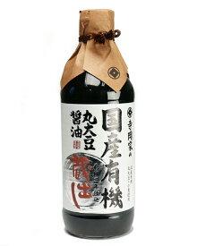 寺岡家の国産有機丸大豆醤油蔵出し 500ml 【有機JAS認証・オーガニック】