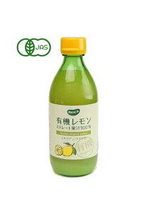 有機レモンストレート果汁100% 360ml 【オーガニック・レモン果汁・ビオカ・BIOCA】【イタリア・シチリア産 フェミネロ種】