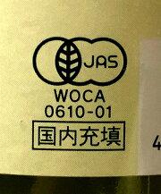 有機レモンストレート果汁100%360ml