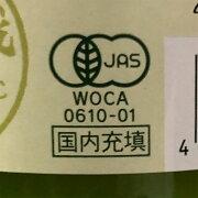 有機レモンストレート果汁100%150ml