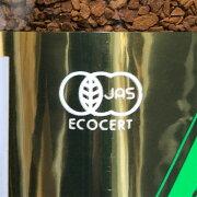 オーガニック・インスタントコーヒー100g