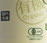 有機エクストラバージンオリーブオイル910g(1L)【イタリア産・カロレア種ベランザーナ種】