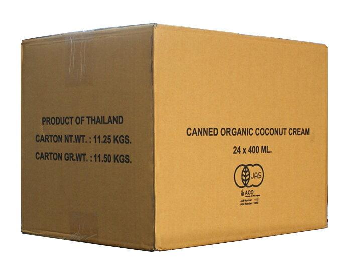 オーガニック・ココナッツクリーム 400ml×24缶/箱 【業務用 カートン入り】