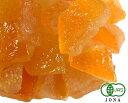 nK-Organicオーガニック・オレンジピール 200g