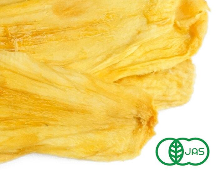オーガニック ドライマンゴー(マハチャノック種) 500g /タイ産【有機ドライマンゴー・無添加・無漂白】【有機JAS認証】【ナチュラルキッチン】