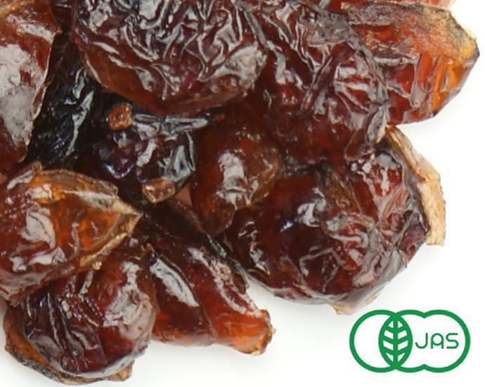 オーガニック・ドライクランベリー(砂糖不使用) 1Kg【カナダ産・有機JAS認証・有機りんご果汁】【ナチュラルキッチン】
