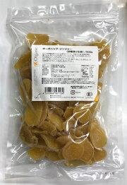 nK-Organicオーガニック・ジンジャー(砂糖漬け生姜)