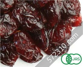 オーガニック・ドライクランベリー 1Kg /カナダ産【有機ドライクランベリー】【ナチュラルキッチン】