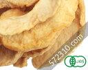オーガニック・ドライアップル(スライス) 400g /アルゼンチン産【有機りんご・無添加・乾燥りんご】【ナチュラルキッチン】