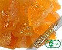 オーガニック・オレンジピール 1Kg 【イタリア産 有機オレンジピール 】【ナチュラルキッチン】