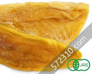 オーガニック ドライマンゴー(ナムドクマイ種) 100g /タイ産【有機ドライマンゴー・無添加・無漂白】