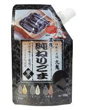 純ねりごま(黒)120g