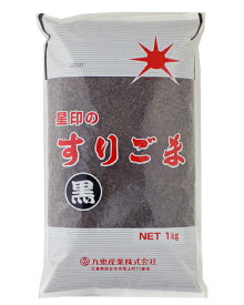 九鬼すりごま(黒) 1Kg×12袋[1箱] 【九鬼産業】
