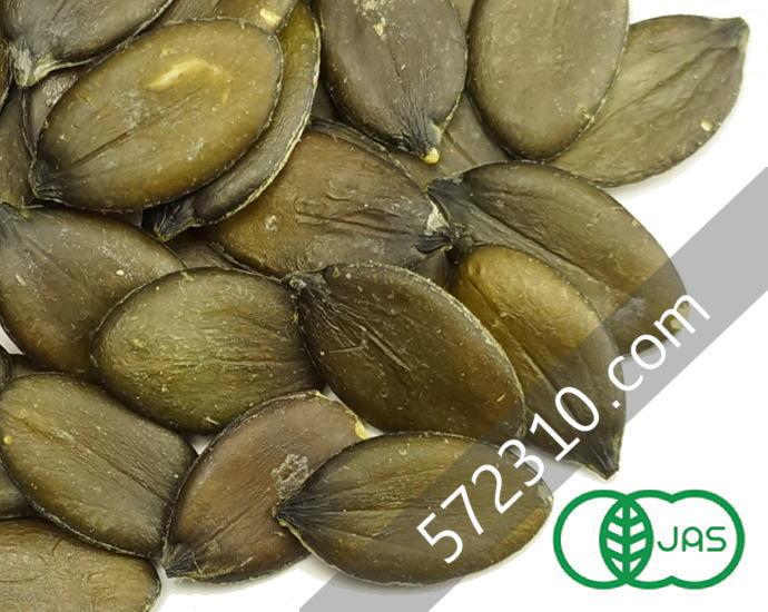 オーガニック・パンプキンシード(生) 200g /オーストリア産 【生かぼちゃの種】【有機JAS認証】
