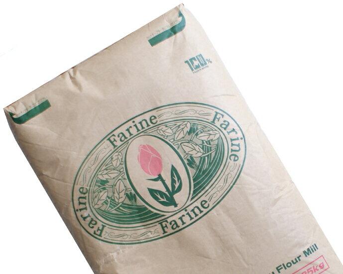 薄力粉 ファリーヌ 業務用 25Kg /北海道産【北海道産小麦100% 菓子用粉 江別製粉】