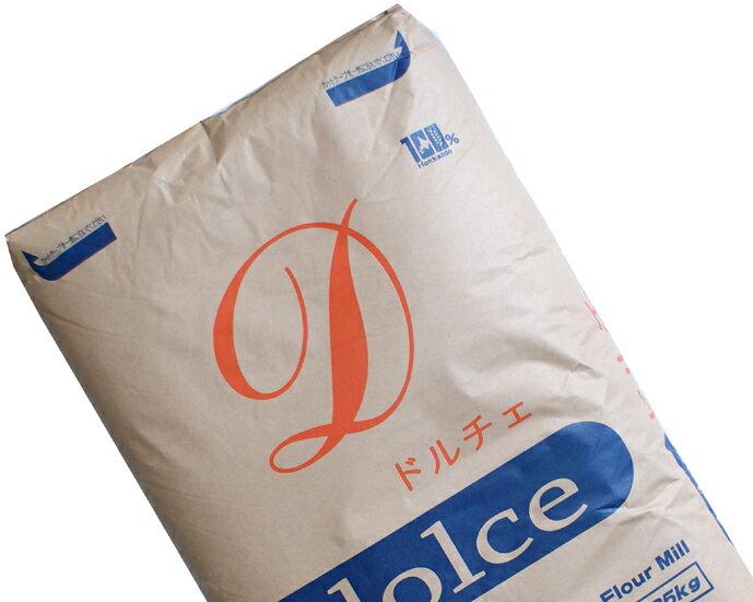 薄力粉 ドルチェ 業務用 25Kg /北海道産【北海道産小麦100% 菓子用粉 江別製粉】
