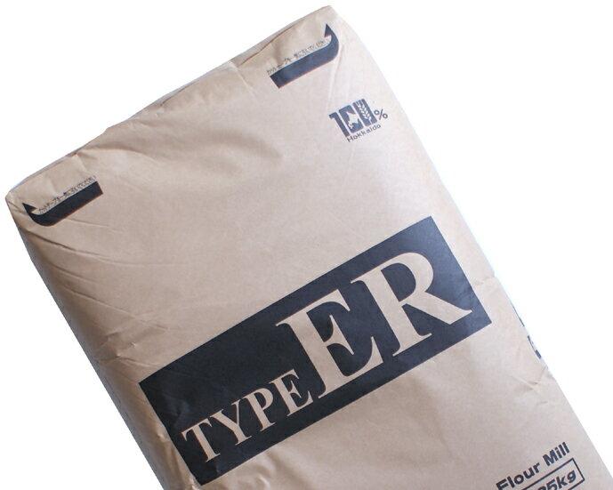 ハードブレッド専用粉 TYPE-ER 業務用 25Kg 【北海道産小麦 パン用小麦粉 江別製粉 準強力粉】