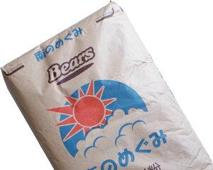 ミナミノカオリ100%品(南のめぐみ) 業務用 25Kg /パン用小麦粉 【九州産 みなみのかおり 熊本製粉 強力粉】