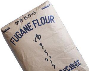 ゆきちから100%品 業務用 25Kg /パン用小麦粉 【府金製粉 岩手県産 ユキチカラ小麦 準強力粉】