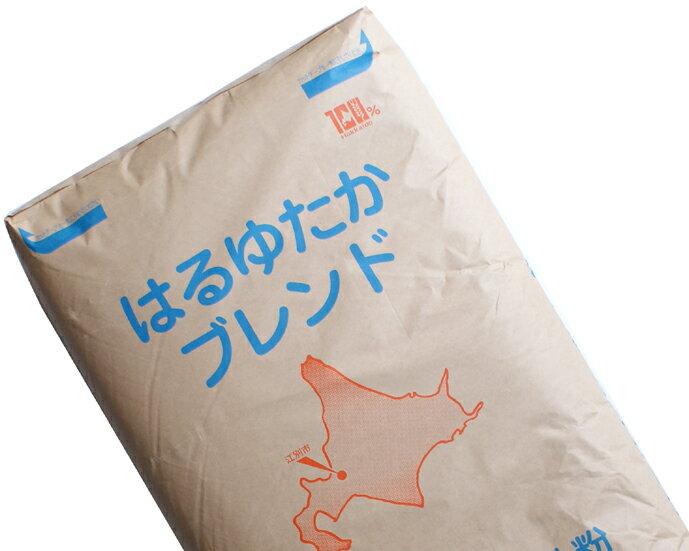 はるゆたかブレンド 業務用 25Kg /パン用小麦粉 【江別製粉 北海道産小麦 ハルユタカ 強力粉】
