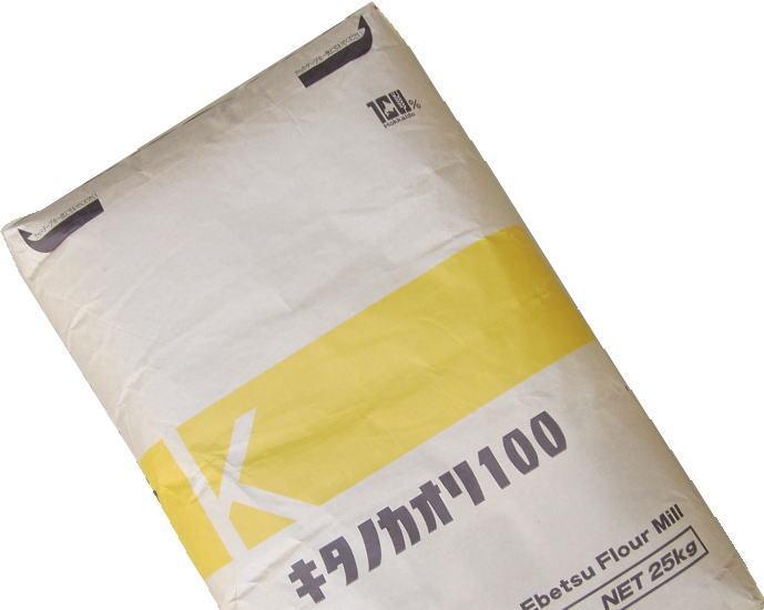 キタノカオリ100%品 業務用 25Kg /パン用小麦粉 【江別製粉 北海道産キタノカオリ小麦100% 強力粉】