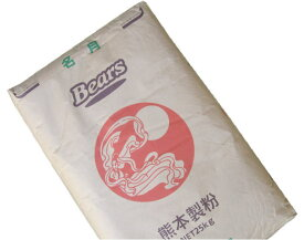薄力粉 名月 業務用 25Kg【熊本製粉 九州産小麦100% 菓子用粉】
