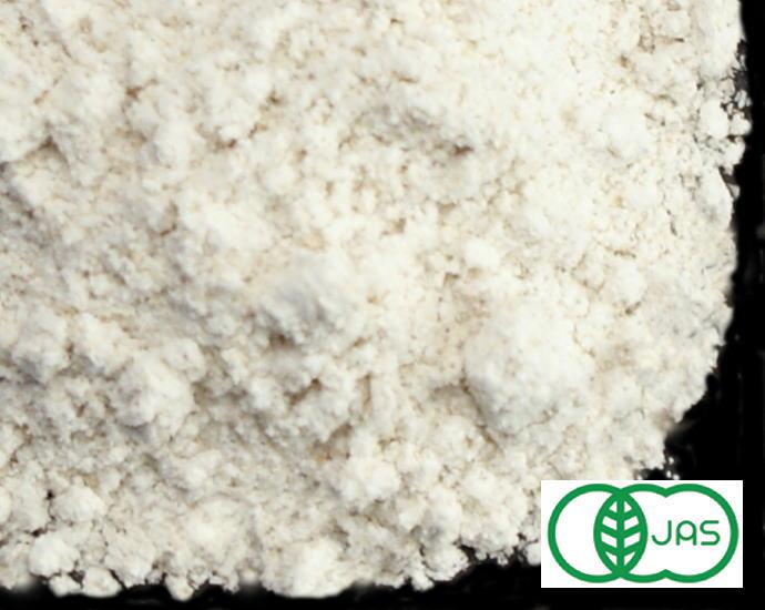 オーガニック・スペルト小麦粉 2.5Kg /オーストラリア産【有機JAS認証 有機スペルト小麦】【古代小麦】【ナチュラルキッチン】