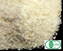 オーガニック・強力全粒粉(細挽き・プライムハード) 2.5Kg /オーストラリア産 【有機JAS認証 有機小麦粉 有機強力全…