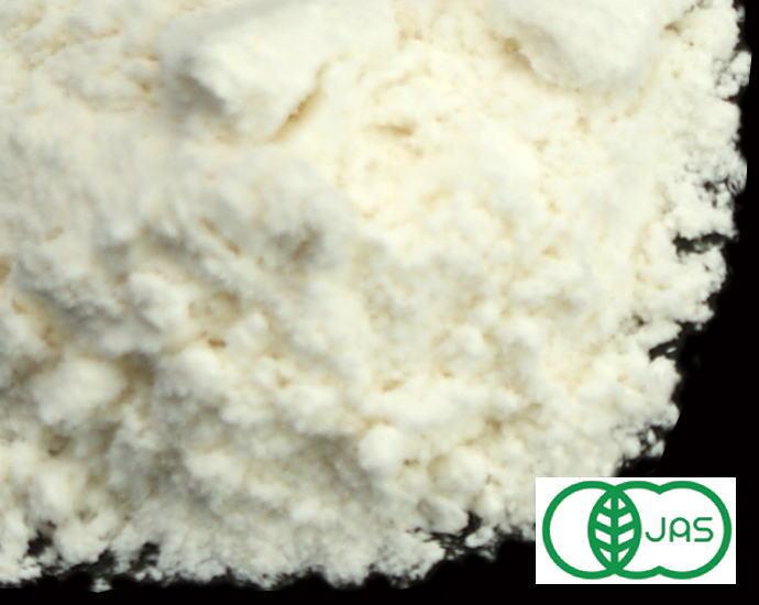 オーガニック・強力粉 プライム・ハード 2.5Kg /オーストラリア産【有機JAS認証 有機小麦粉 有機強力粉】【オーガニック小麦粉 ナチュラルキッチン】nK-Organic
