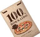 100% HOKKAIDO ピッツァ用粉 業務用 20Kg 【北海道産小麦・ナポリピッツァ専用粉】【江別製粉・ピッツァ ナポレター…