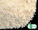 オーガニック・薄力全粒粉 2.5Kg /アメリカ産【有機JAS認証 有機小麦全粒粉 有機薄力全粒粉】【ナチュラルキッチン】