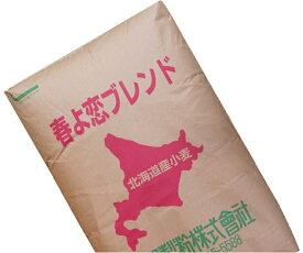 平和・春よ恋ブレンド 業務用 25Kg /パン用小麦粉 【平和製粉 北海道産ハルヨコイ小麦 強力粉 はるよこい】