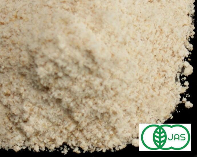 オーガニック・強力全粒粉(細挽き・ファイン) 2.5Kg /アメリカ産【有機JAS認証 有機小麦粉 有機強力全粒粉】【オーガニック小麦全粒粉】【ナチュラルキッチン】