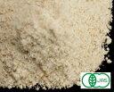 ◆セール SALE◆ オーガニック・強力全粒粉(細挽き・ファイン) 2.5Kg /アメリカ産【有機JAS認証 有機小麦粉 有機強力全粒粉】【オーガニック小麦全粒...