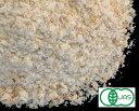 オーガニック・強力全粒粉(粗挽き) 1Kg /アメリカ産【有機JAS認証 有機小麦粉 有機強力全粒粉】【オーガニック小麦…