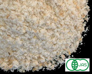 オーガニック・強力全粒粉(粗挽き) 2.5Kg /アメリカ産【有機JAS認証 有機小麦粉 有機強力全粒粉】【オーガニック小麦全粒粉】【ナチュラルキッチン】