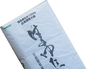 平和・はるゆたか100%品 業務用 25Kg /パン用小麦粉 【平和製粉 北海道産ハルユタカ小麦100% 強力粉】