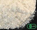 オーガニック・強力粉 ダーク・ノーザン 1Kg/アメリカ産【有機JAS認証 有機小麦粉 有機強力粉】【オーガニック小麦粉 ホームベーカリー】【ナチュラルキッチン】