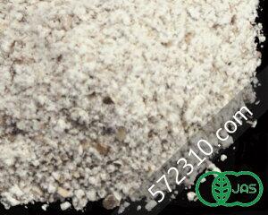 オーガニック・ライ麦粉AUS 2.5Kg /オーストラリア産【有機ライ麦粉 有機JAS認証】【ナチュラルキッチン】nK-Organic