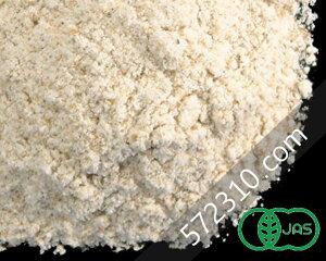 オーガニック・ライ麦粉(細挽き・ダーク) 1Kg /アメリカ産【有機ライ麦粉 有機JAS認証】【ナチュラルキッチン】nK-Organic