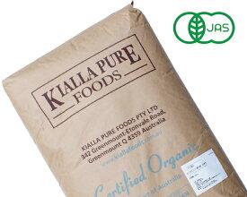 オーガニック・薄力粉 ロゼラ 業務用 20Kg /オーストラリア産【有機JAS認証 有機小麦粉 有機薄力粉】【ナチュラルキッチン】nK-Organic