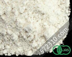 オーガニック・スペルト小麦粉 2.5Kg /アメリカ産【有機JAS認証 有機スペルト小麦】【古代小麦】【ナチュラルキッチン】