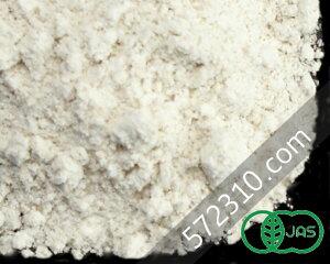 オーガニック・スペルト小麦粉 1Kg /アメリカ産【有機JAS認証 有機スペルト小麦粉 古代小麦】【ナチュラルキッチン】【Central Milling セントラルミリング】